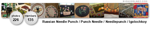Russian Needle Punch / Punch Needle/ Needlepunch. Get yours at bighugelabs.com/flickr